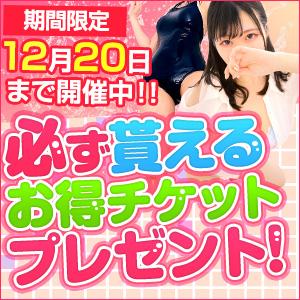 20190731_オープニングCP_盛岡ぽちゃ_媒体_240-320